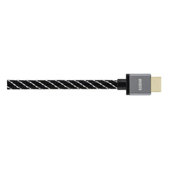 Vads HAMA 8K Ultra Highspeed Hdmi Cable 1M