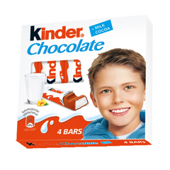 Batoniņš KINDER Chocolate Bērniem
