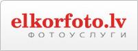 ELKORFOTO — печать цифровых фотографий в Латвии