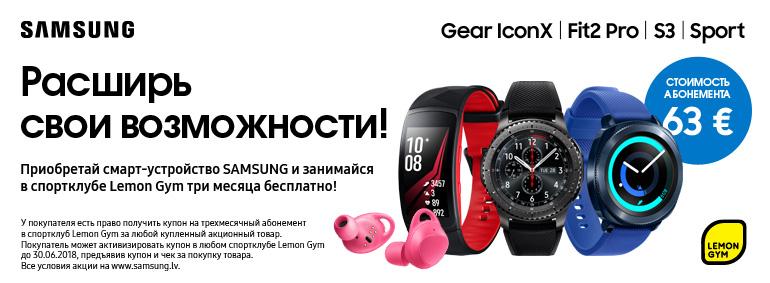Samsung - расширь свои возможности!
