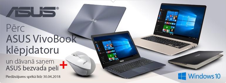 Pērc Asus VivoBook un saņem dāvanu!
