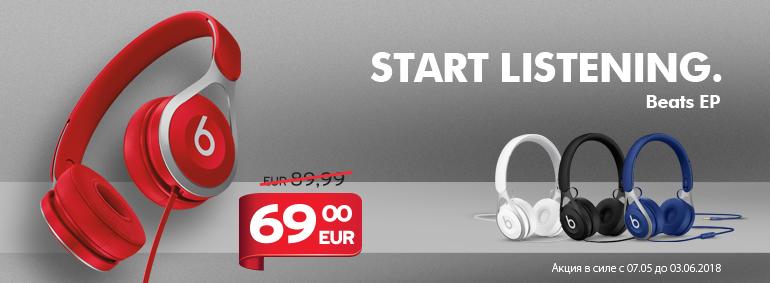 Beats EP - Start listening!