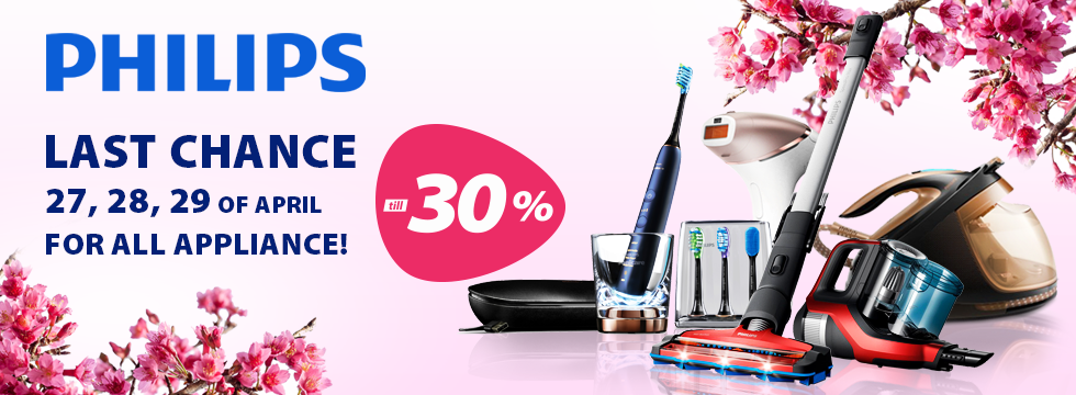 Philips spring month!