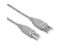 Pirkt Vads HAMA USB A-B 5m 45023 Elkor