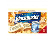 Pirkt Popkorns BLOCKBUSTER ar iebiezināto pienu  Elkor