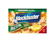 Pirkt Popkorns BLOCKBUSTER ar Sviestu  Elkor
