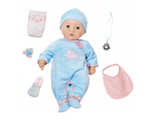 Pirkt Lelle ZAPF CREATION Baby Annabell Brother 794654 Elkor