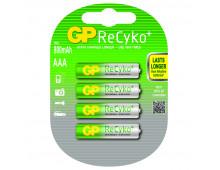 Akumulatoru komplekts G.P. ReCyko ReCyko