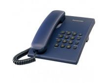 Phone PANASONIC KX-TS500FXC KX-TS500FXC
