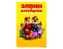 Buy Movie  Alvin and the Chipmunks  Elkor