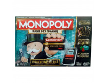 Pirkt Galda spēle HASBRO Monopoly Ultimate Banking B6677RUS Elkor