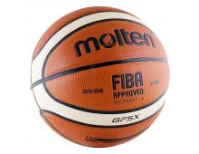 Купить Мяч MOLTEN FIBA BGF5X-X Elkor
