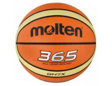 Купить Мяч MOLTEN 365 BGH6X Elkor