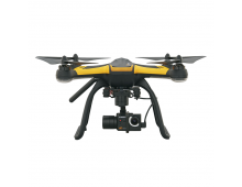 Pirkt Kvadrokopteris HUBSAN X4 Pro Standart Edition 1Axis Gimbal H109S Elkor