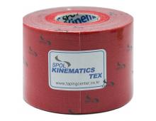 Kinezioloģiskais teips KINESTAPE Kinematics Tex Red Kinematics Tex Red