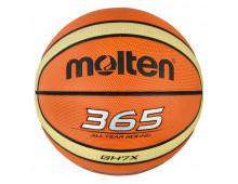 Купить Мяч MOLTEN 365 Silver BGH5X Elkor