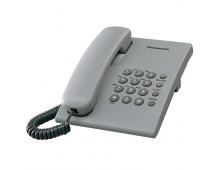 Phone PANASONIC KX-TS500FXH KX-TS500FXH