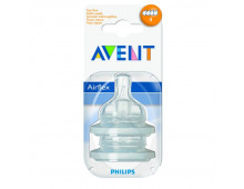 Купить Соски на бутылочку AVENT Classic 0M+ SCF631/27 Elkor