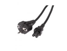 Купить Провод HAMA Mains Lead Plug With Earth Contact - 3-pin Socket 2.5 m 44215 Elkor