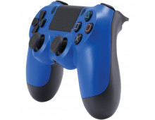Pirkt Kontrolleris SONY PS4 Wireless DualShock Controller Blue  Elkor