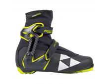 Buy Ski boots FISCHER-IK RCS Skate S15217 Elkor