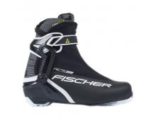Купить Лыжные ботинки FISCHER-IK RC5 Skate S15417 Elkor