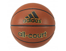 Buy Ball ADIDAS All Court X35859 Elkor