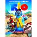 Multfilma Rio