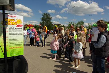 Фоторепортаж c Детского праздника в Elkor Plaza 19