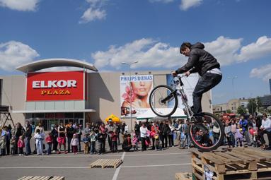 Фоторепортаж c Детского праздника в Elkor Plaza 18