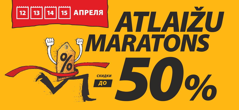 Atlaižu maratons