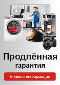 Бесплатная доставка товаров по всей Латвии!