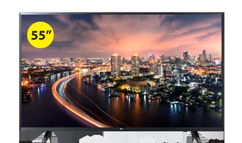 LG UHD televizors